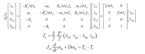 معادلات موتور القایی قفس سنجابی